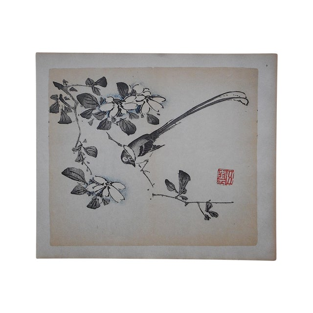 Vintage Chinese Lithograph - Image 1 of 3