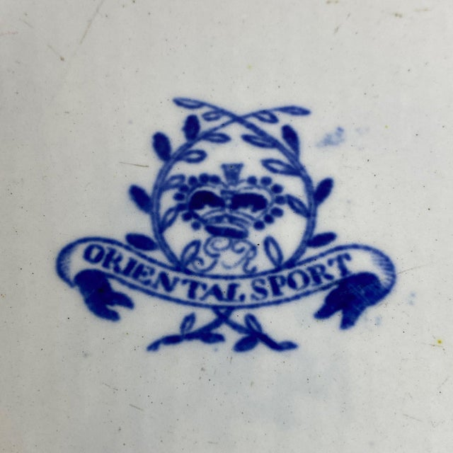 Chinoiserie 19th Century Early English Blue & White Chinoiserie Footed Bowl For Sale - Image 3 of 4