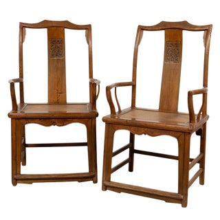 Antique Chinese Scholar's Chairs with Rattan Seat- A Pair For Sale