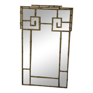 Mid Century Modern Metal Faux Bamboo Gilded Mirror For Sale