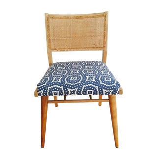 Boho Mid-Century Modern Cane Chair For Sale