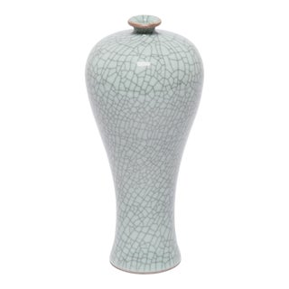 Petite Chinese Tapered Crackled Vase For Sale
