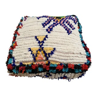 Vintage Moroccan Boho Chic Poof For Sale