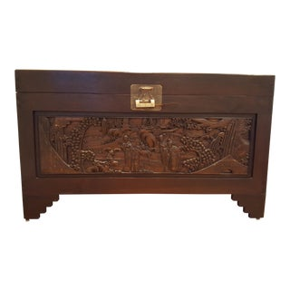 1970s Asian Carved Chest For Sale