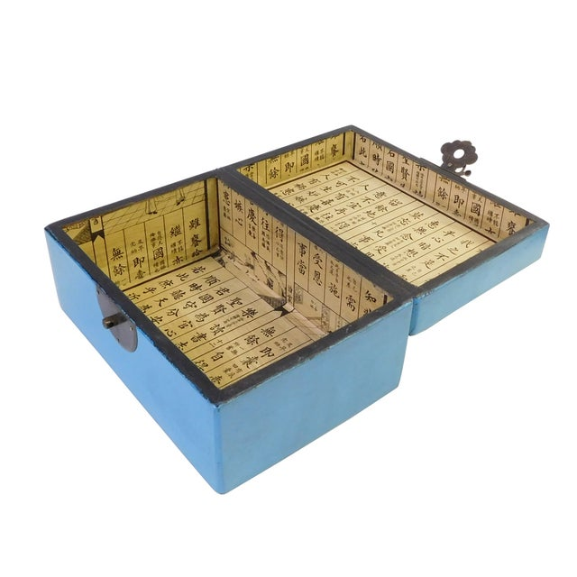 Light Blue Rectangular Container Box - Image 4 of 5