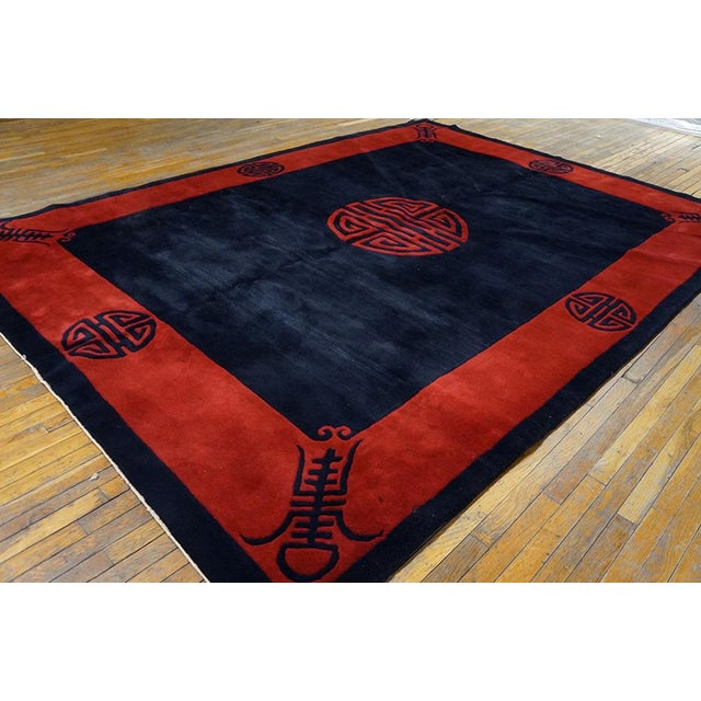 "1920s 1930s Chinese Art Deco Rug - 8'6""x11'6"" For Sale - Image 5 of 9"