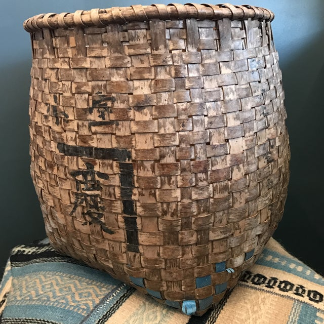 Antique Chinese Basket - Image 3 of 9