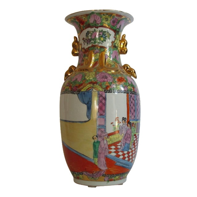 Chinese Gilded Floral Floor Vase - Image 1 of 10