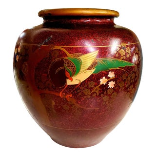 Vintage Asian Vase With Scenic Painting and Mother of Pearl Inlay For Sale