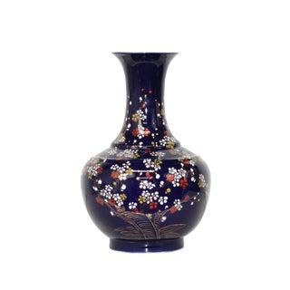 1970s Hong Kong Export Cherry Blossom Floor Vase For Sale