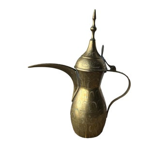 Arabic Dallah Coffee Pot Stamped For Sale
