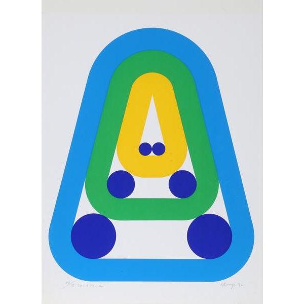 Artist: Naomi Okuya, Japanese (1930 - ) Title: Yu 636 C Year: 1972 Medium: Silkscreen, signed and numbered in pencil...
