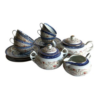 Chinoiserie Tea Set, Service for 6