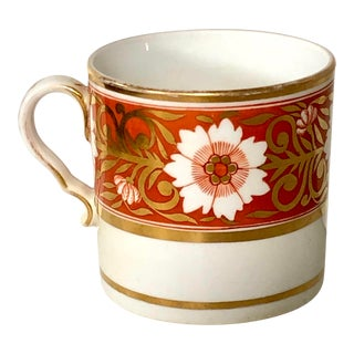 Spode Coffee Can Cup, English George III (1810) For Sale