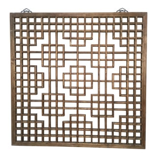 19th Century Chinese Elm Wood Lattice Geometric Window Panel For Sale