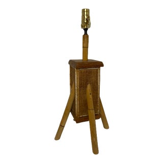 Vintage 1960s Bamboo Leg Table Lamp For Sale