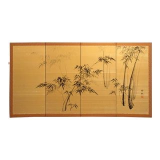Antique Japanese Handpainted Room Screen Bamboo Plants For Sale