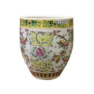 Chinese Off White Porcelain Color Flower Graphic Pot Planter Preview