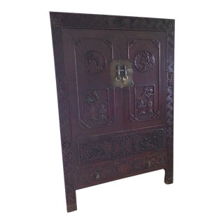 Antique Armoire - Chinese Wardrobe- Wedding Chest For Sale