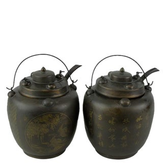 Hand Warmer Pot With Lids-a Pair For Sale