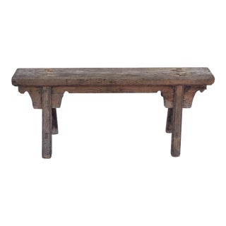 1900s Chinese Shandong Elm Wood Bench