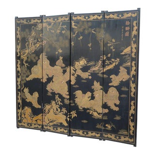 Vintage Asian Oriental Chinese Foo Dog Four Panel Black Lacquer Screen ~ Room Divider ~ Signed