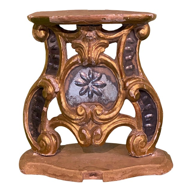 18th Century Carved Wood Stand For Sale