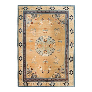 Antique Peking Traditional Gold and Blue Wool Rug For Sale