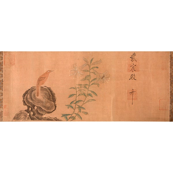 Antique Chinese Painting of Bird & Lilies - Image 5 of 10