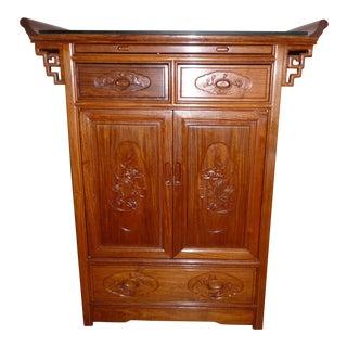 Vintage Hand Carved Rosewood Altar Cabinet