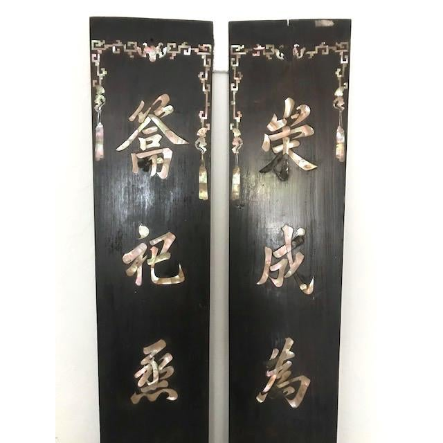 A very rare set of Chinese door panels or Couplets, that were used on the side of a door to a traditional Chinese home, or...