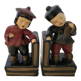 Vintage Japanese Figural Ceramic Bookends - A Pair