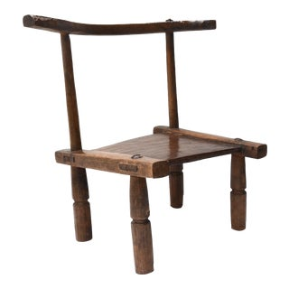 African Ivory Coast Baule Wood Tribal Chair For Sale