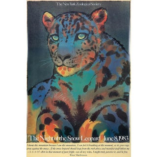 """The Night of the Snow Leopard"" Poster by Milton Glaser For Sale"