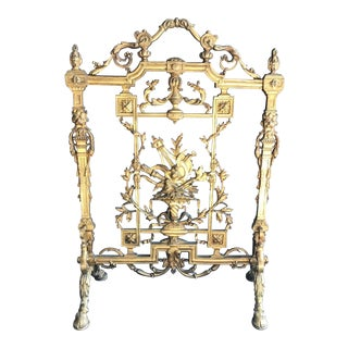 Antique French Dore' Bronze Fire Screen C. 1880 For Sale
