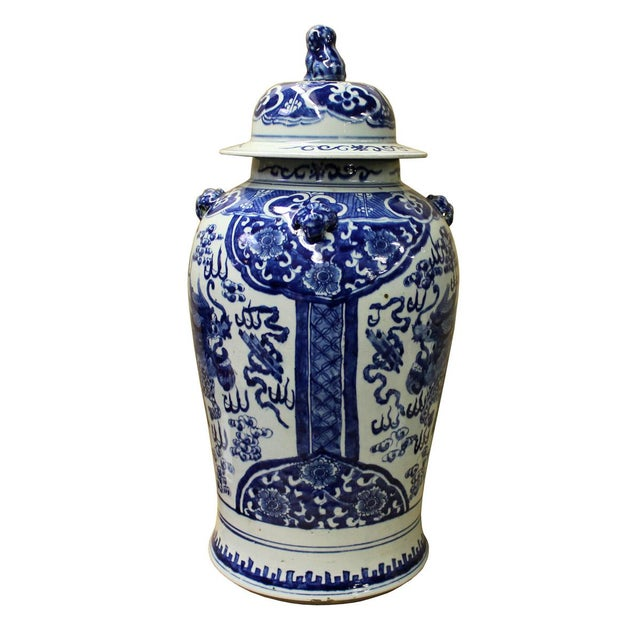 Chinese Blue & White Porcelain General Jar - Image 2 of 6