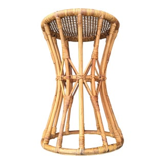 Antique Bamboo Woven Stool