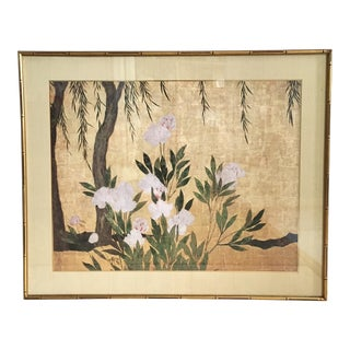 """1970s Vintage Hasegawa Tonin """"Peonies and Willows"""" Offset Lithograph Print For Sale"""