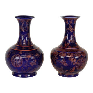 Indigo Blue Chinese Butterfly Vases - a Pair For Sale