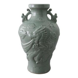 Large Celadon Vase / Urn with Raised Figural Dragon Motif