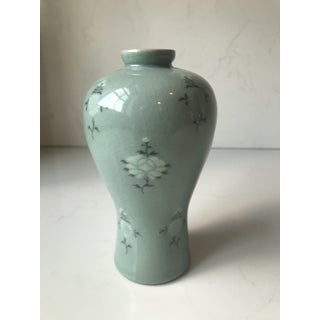 Korean Celadon Vase With Chrysanthemum Floral Inlay Preview
