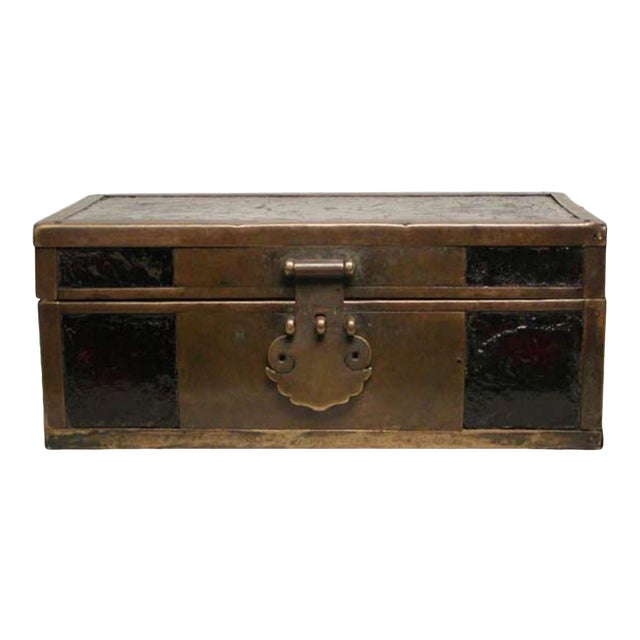 Late 19th Century Chinese Brass and Lacquered Wood Storage Box For Sale