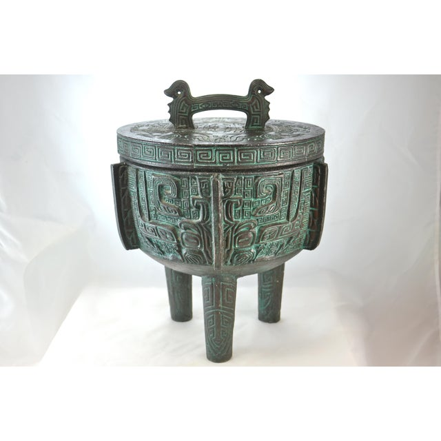 Turquoise Aqua James Mont Oversize Ice Bucket For Sale - Image 8 of 8