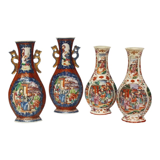 Two Pairs, 18th Century Mandarin Pallet Chinese Export Vases For Sale