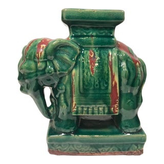 Vintage Mid Century Small Elephant Garden Stool For Sale