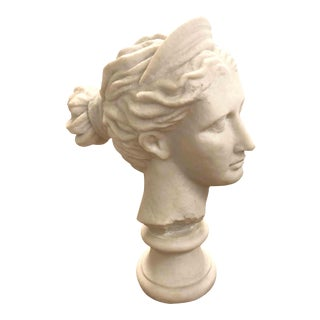 Vintage Austin Productions Neoclassical Grecian Bust of Diana For Sale