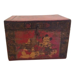 1900s Asian Style Blanket Chest For Sale