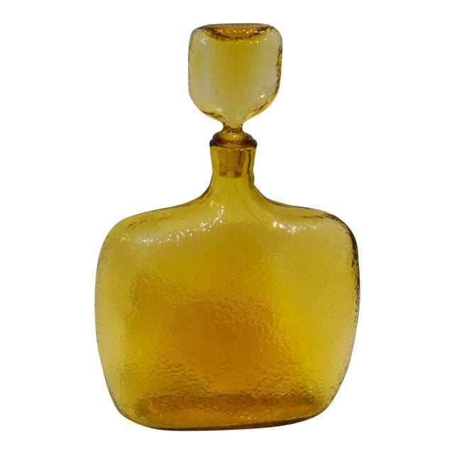 1960s Mid-Century Modern Tall Gold Glass Decanter For Sale