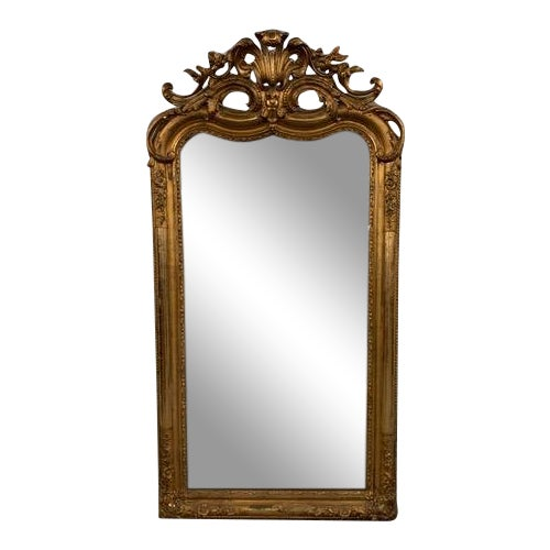 18th Century Ornate French Louis Philippe Style Mirror For Sale