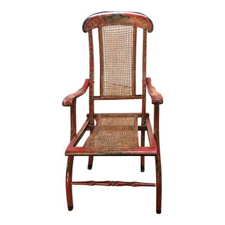 Vintage Chinese Folding Chair